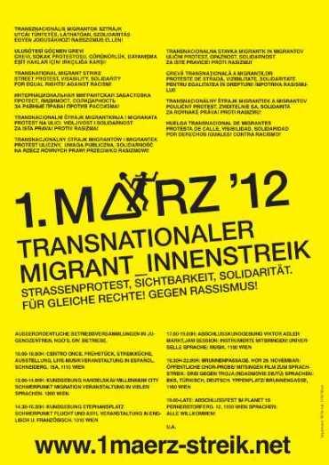 Plakat 1. März Transnationaler Migrant_innenstreik