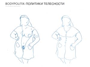 http://bodypolitix.me/